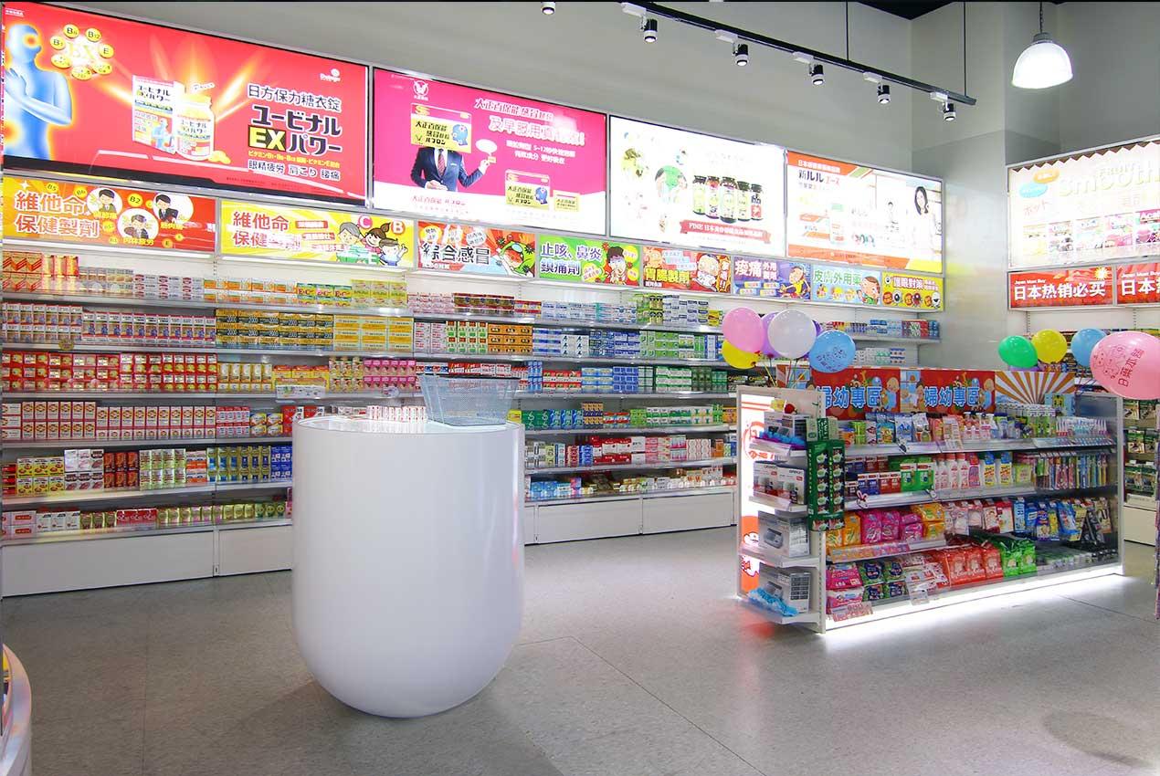 店面設計 形象展示區 ─ 歐立利商業空間設計
