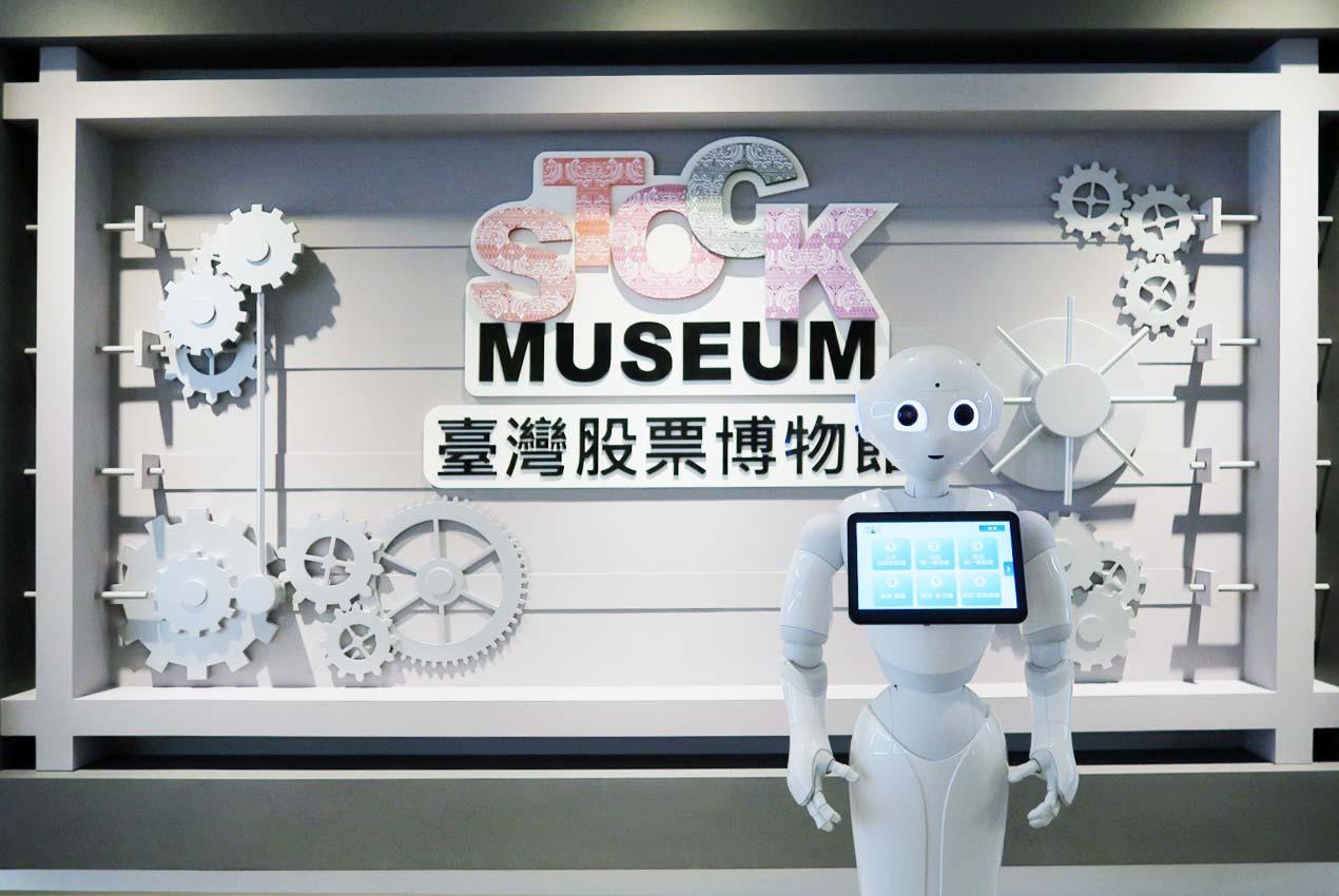 展示空間設計 台灣股票博物館 新版設計的拍照區 ─ 歐立利商業空間設計