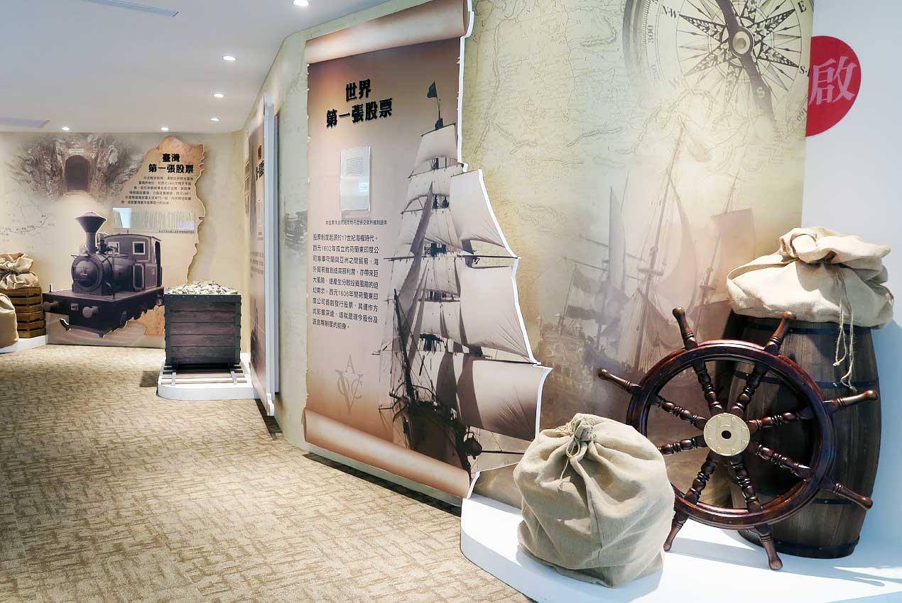 展示空間設計 台灣股票博物館 特製多角型展示台 ─ 歐立利商業空間設計