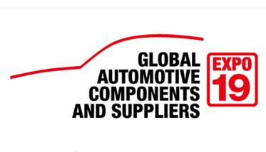 德國斯圖加特國際汽車零配件展 - 經展國際會展公司