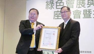歐也空間 榮獲 ISO20121活動永續性管理系統認證