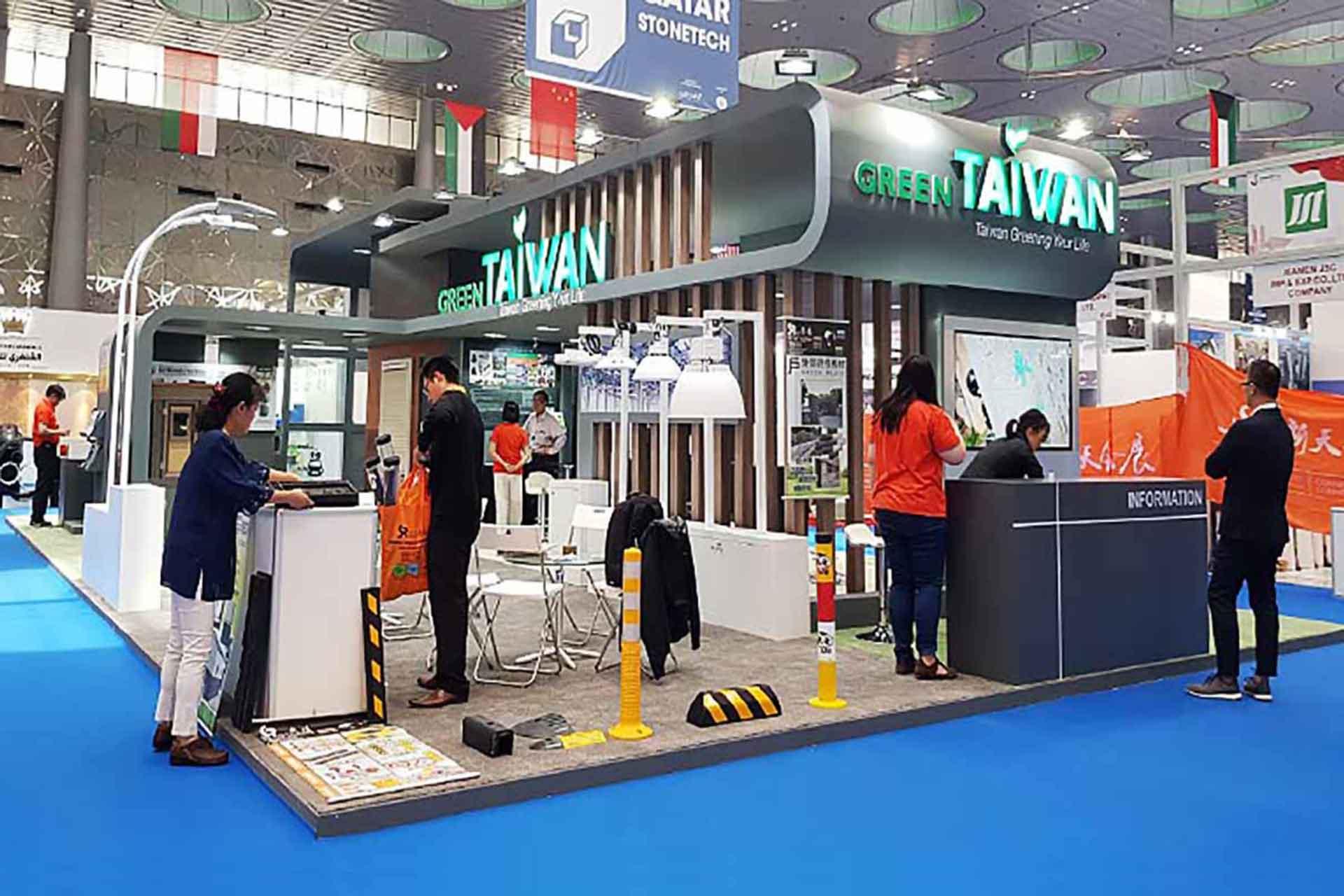 展覽設計 歐立利團隊執行Project Qatar卡達杜哈國際建材展, 台灣綠建材館 展覽設計