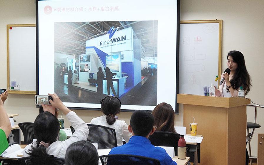 國際參展-重點知識-歐立利展覽設計公司