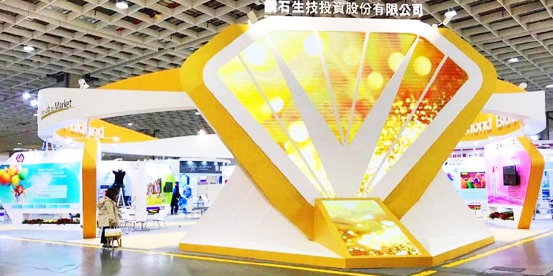 展覽設計 推薦 歐立利國際展覽設計公司
