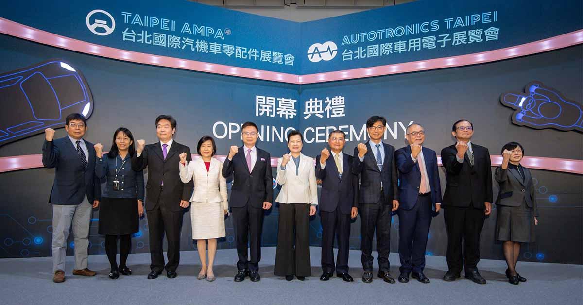 台北國際汽機車零配件展
